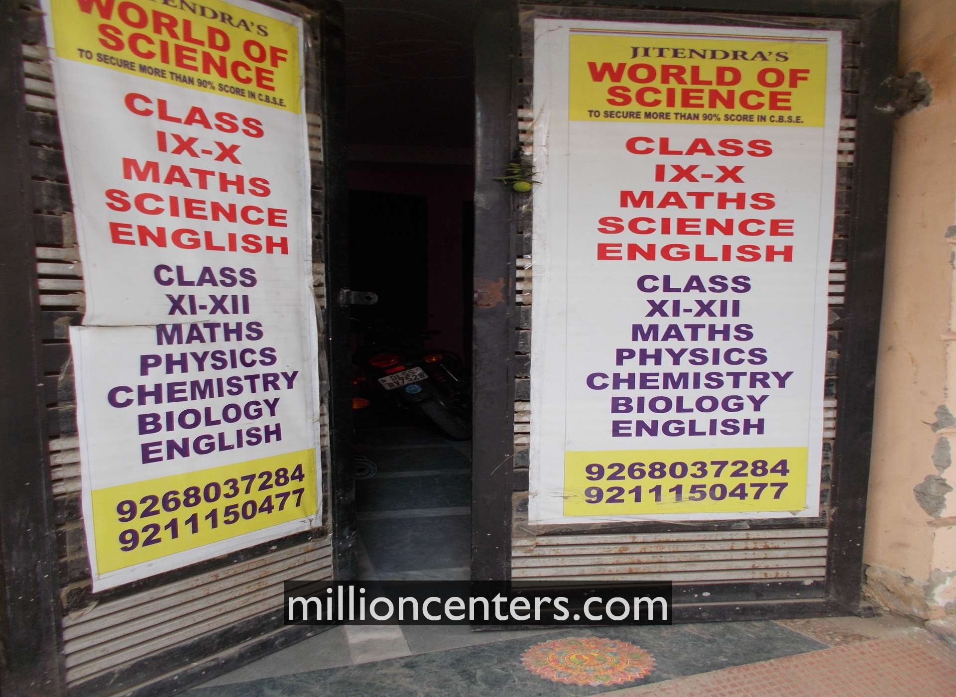 Jitendra's World of Sciences in Janakpuri