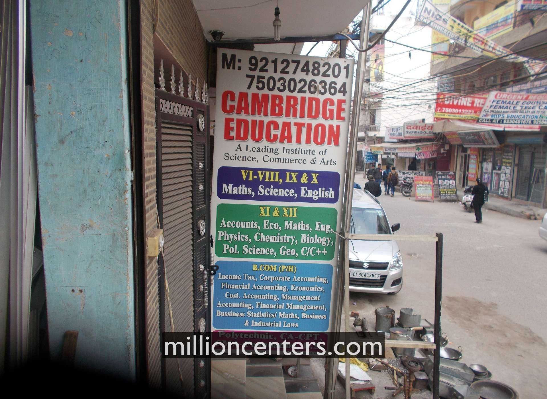 CAMBRIDGE EDUCATION in Uttam Nagar