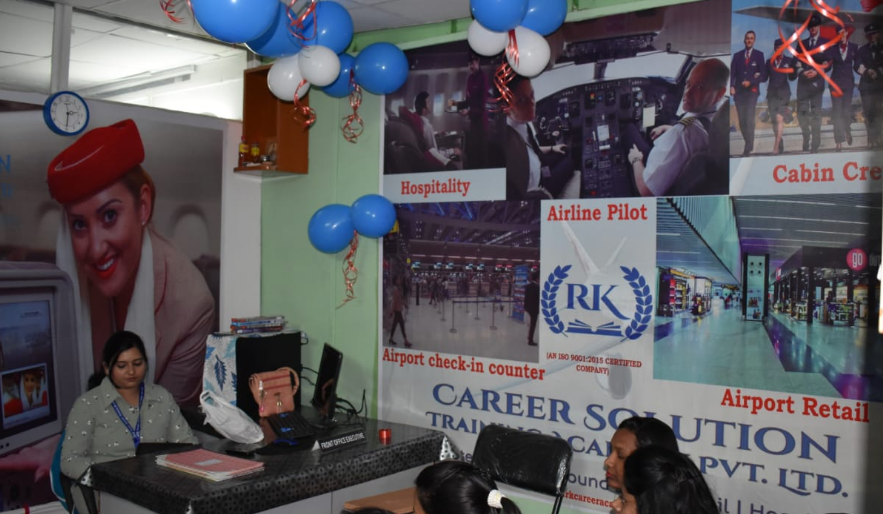 RK Career Solution Training Academy Pvt. Ltd.