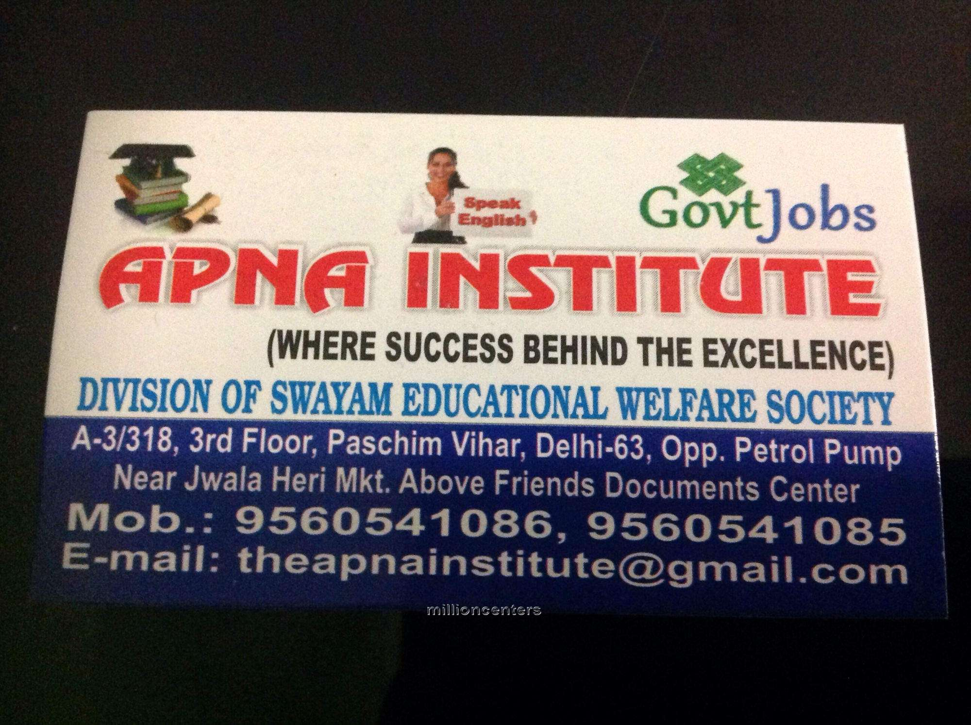 Apna Institute  in Paschim Vihar