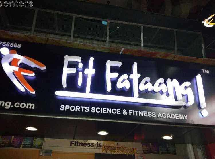Fit Fataang in Rajouri Garden