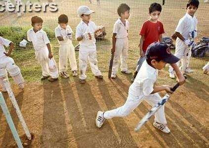 Perfect Sports Academy