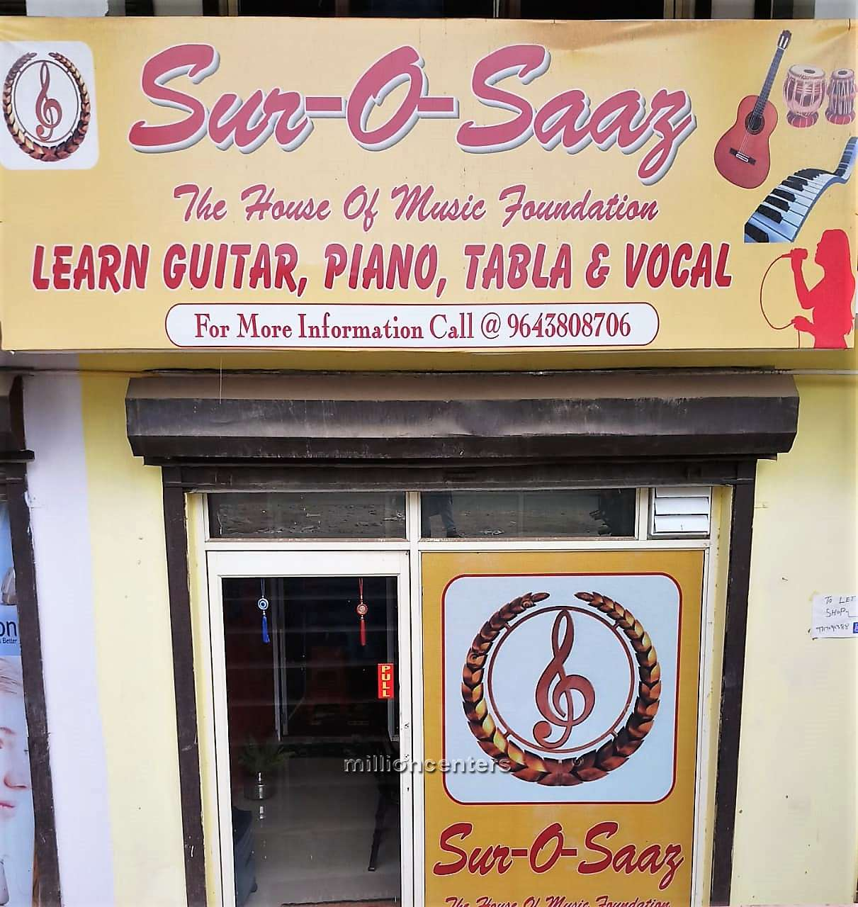 Sur o Saaz : The House of Music Foundation in Faridabad City